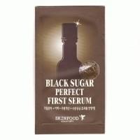 Skin Food Black Sugar Perfect First Serum SAmple SAchet 4 ml
