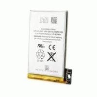 baterai original iphone 3GS