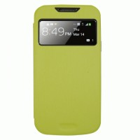 Baseus Ultrathin Folder Cover for Samsung Galaxy S4 Mini/I9190 Green