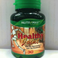 NUTRIMAX HEALTHY JOINT (30 tablets)