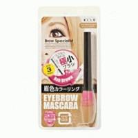 KOJI Brow Specialist Eyebrow Mascara (Click To See Color)