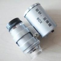 Microscope / Mikroskop Mini