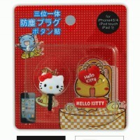 Plug 3.5 mm Audio Jack Dust Cover Hello Kitty Red