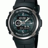 G SHOCK G300-3AV CASIO ORIGINAL WATCH