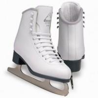 harga Sepatu Ice Skating Jackson Glacier Tokopedia.com