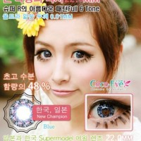 Softlens Coco Eye Lavender 3 Tone Blue Diameter 22mm