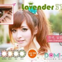 Softlens Coco Eye Lavender 3 Tone Green Diameter 22mm