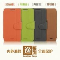 Mofi Leather Case Lenovo A390 Original