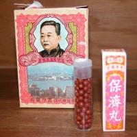 Po Chai Pills - Ng Shing Tong