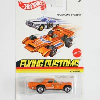 Hot Wheels Flying Custom 57 T-Bird