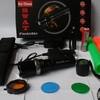 senter swat police 98.000 watt +lensa kuning