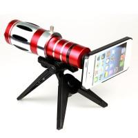 Harga lensa telephone lens kit 20x zoom magnifier for iphone 5 a tl | Pembandingharga.com