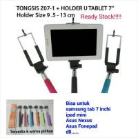 Jual Tongsis + Holder U Tab 7 inchi Murah