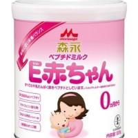 MORINAGA E Akachan Baby Milk HA (0Month+) - Made In Japan