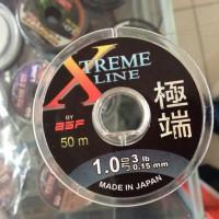 Senar/Line Xtreme Made Japan