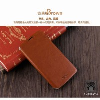 Lenovo A516 MOFI Leather Flip Case Flipcase Cover Flipcover