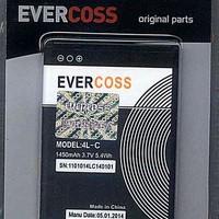 CROSS Battery 4L-C  1450 mAh Original