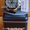 BIZEN SKMEI+BOX Dual Time Digital 5 ATM Waterproof Anti Air Jam Sport