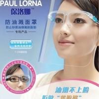 paul lorna glasses kacamata masak pelindung wajah