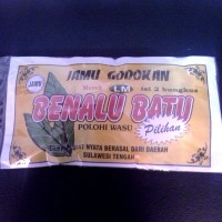 BENALU BATU Herbal Kanker/ Tumor