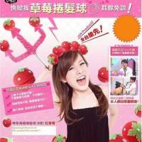Magic Strawberry Roll Sponge Hair Curler - Ikal Aman Tanpa Catok