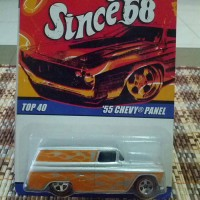 Hot Wheels Since 68 (55 Chevy Panel)