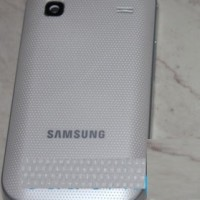 Casing Case Samsung Galaxy Gio