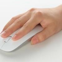 Jual Thin Wireless Mouse Murah