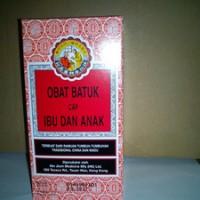 Harga obat batuk cap ibu dan anak 300 | WIKIPRICE INDONESIA