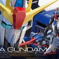 RG 1/144 Zeta Gundam
