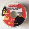 Senar/Line Kohaku By Duraflex