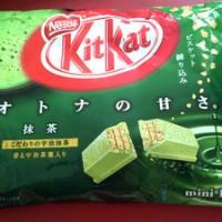 Jual Kit Kat Green Tea Asli Jepang Murah
