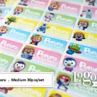 Pororo Sticker MEDIUM Name Label. Stiker karakter kartun film animasi televisi lucu nama anak di kotak makan kotak pensil folder