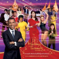 Madame Tussauds Wax Museum Bangkok Dewasa