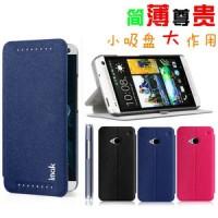 IMAK Slim Texture Leather Case HTC One M7