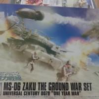 gundam MS-06 zaku the ground war set