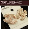Anting Channel Branded