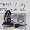 harga Kunci Kontak Model Batman Anti Maling  Mio Soul Beat Supra 125 Vario Tokopedia.com