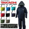 JAS Hujan / jaket motor Import Takachi Japan model sunflow*r tas