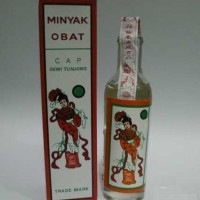 Minyak Obat Cap Dewi Tunjong