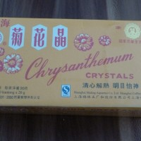 CHRYSANTHEMUM CRYSTAL JU HUA JING ( TEH BUNGA KRISAN )