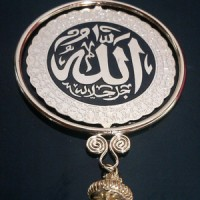 Gantungan Mobil Kuningan (Allah-Muhammad)