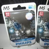 harga Philips M5 Bluevision Moto 12v 35k 4000k Lampu Motor Philip Blue Tokopedia.com