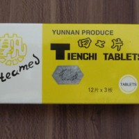 TIENCHI TABLETS STEAMED ( OBAT PENGENCER DARAH )