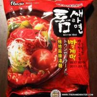 MIE KOREA/KOREAN NOODLE - PALDO TEUMSAE HOT RAMYUN (Mie Kuah Terpedas)