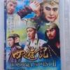 JUAL FILM KERA SAKTI 2, MONKEY KING 2, JOURNEY TO THE WEST 2