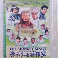 JUAL FILM KERA SAKTI 3, MONKEY KING 3, JOURNEY TO THE WEST 3