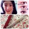 DK Big Eyes KOREA /Selotip Mata ala KOREA /Selotip