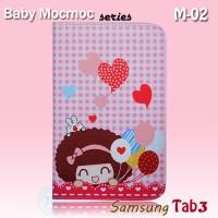 Samsung Tab3 Notebook Case Mocmoc series [ M02] Sarung buku tuk Tab 3 T3110 CASE