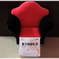 Bao Fu Ling (Compound Camphor Cream)